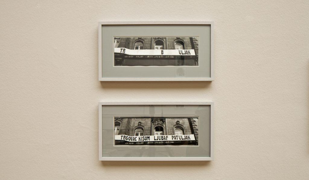 Izvor: Institut za povijest umjetnosti, Fototeka, inv. br. IPU-F-22560, snimio Paolo Mofardin, 2011.